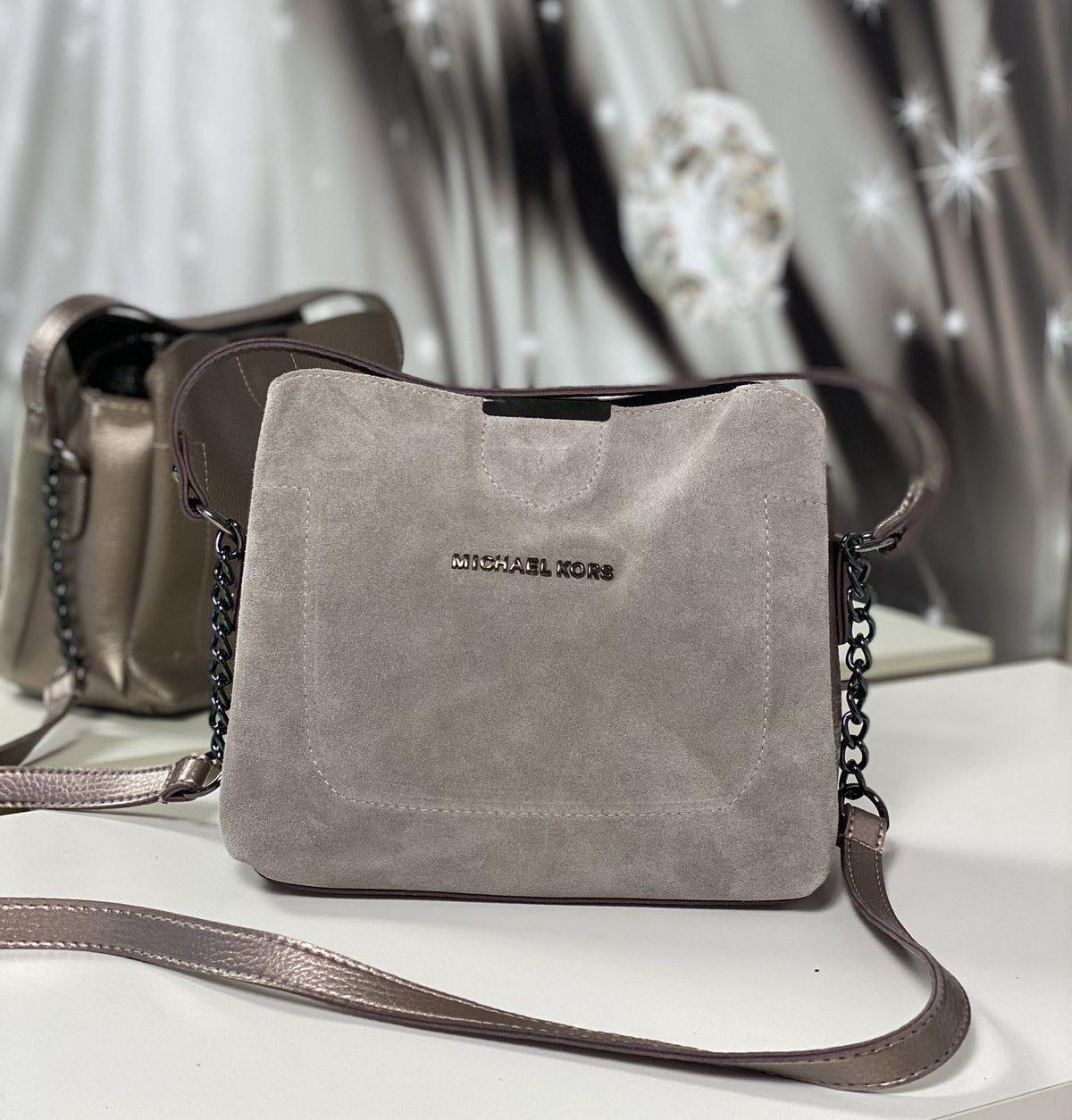 Небольшая замшевая женская сумочка через плечо сумка капучино натуральная замша+кожзам