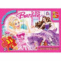 Пазлы G-Toys Barbie BA001, 35 элементов