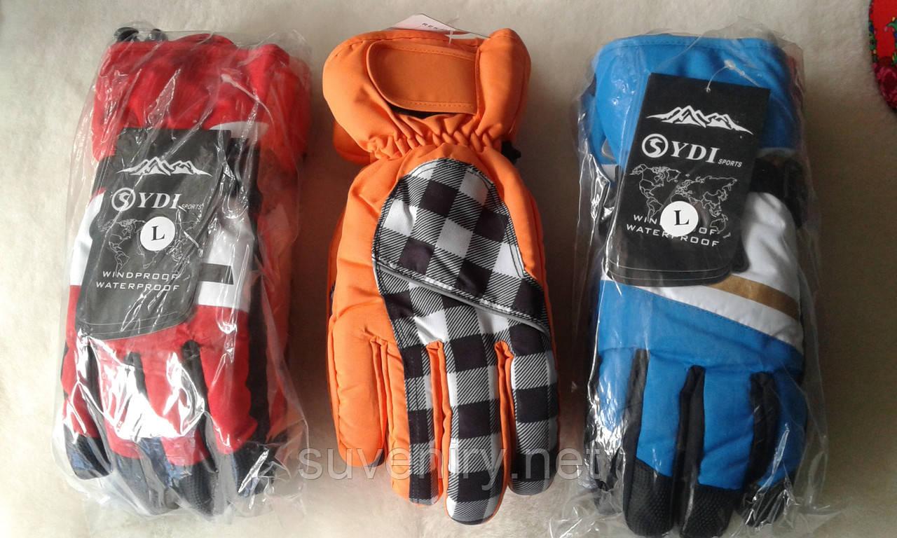 Перчатки лыжные есть мужские, женские и детские