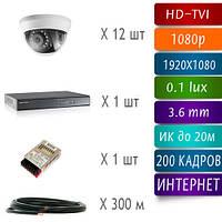 Комплект HD-TVI видеонаблюдения на 12 камер Hikvision D12CH-1080