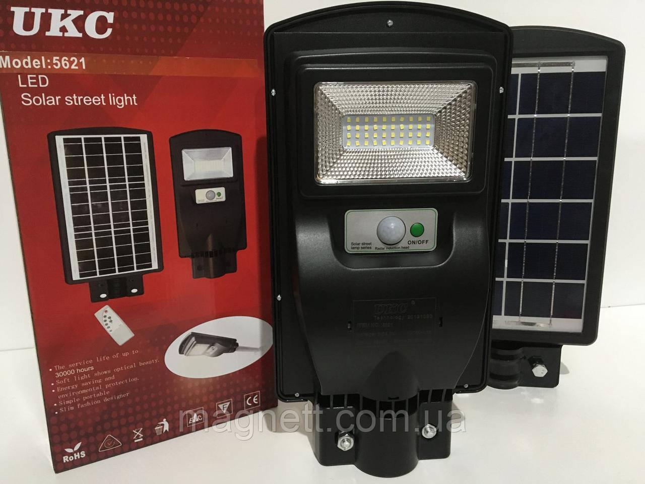 Светодиодный уличный прожектор на солнечной батарее LED Solar Street Light 45W UKC + Пульт