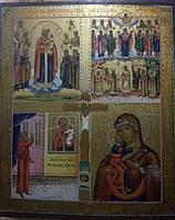 Икона 4-частник Покров, Нечаянная радость, Умиление, Всем скорбящим 19 век