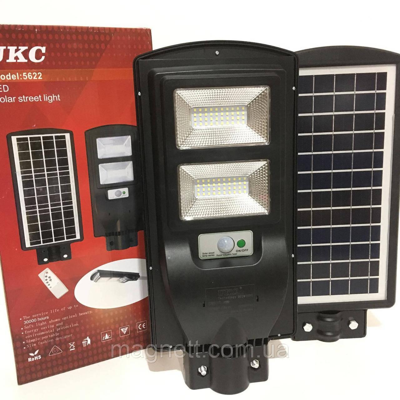 Светодиодный уличный прожектор на солнечной батарее LED Solar Street Light 90W UKC + Пульт