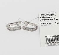 Серебряные серьги 1111505