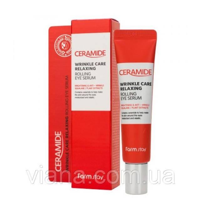 Сыворотка для кожи вокруг глаз с керамидами  FarmStay Ceramide Wrinkle Care Relaxing Rolling Eye Serum 25 ml