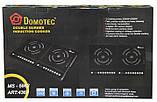 Електроплита Domotec MS-5862 індукційна на 2 конфорки, 4000W, фото 6
