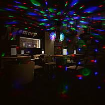 Светодиодная двойная вращающаяся Диско-Лампа LED Magic Ball Light, фото 3
