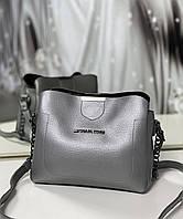 Маленькая женская сумочка через плечо небольшая сумка кросс-боди серебристая кожзам