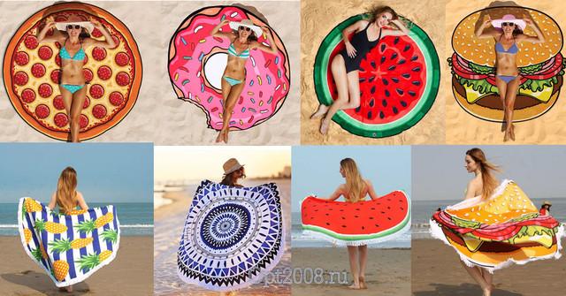 Пляжные покрывала