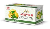 Чай травяной лимон и мята Азерчай  пакетированный 25 пак