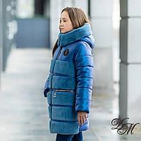 """Зимова куртка - шубка для дівчинки """"Плюшу"""" перламутр, фото 1"""