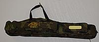 Чехол камуфляжный для удочек RHF 150 см 2 отделения мягкий