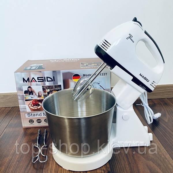 Миксер кухонный с чашкой Masidi YY-133T 7 скоростей 260 W
