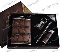 Стильный Подарочный набор Moongrass 4в1 AL-001 Фляга+ручка+зажигалка+брелок Набор с флягой Подарок мужчине