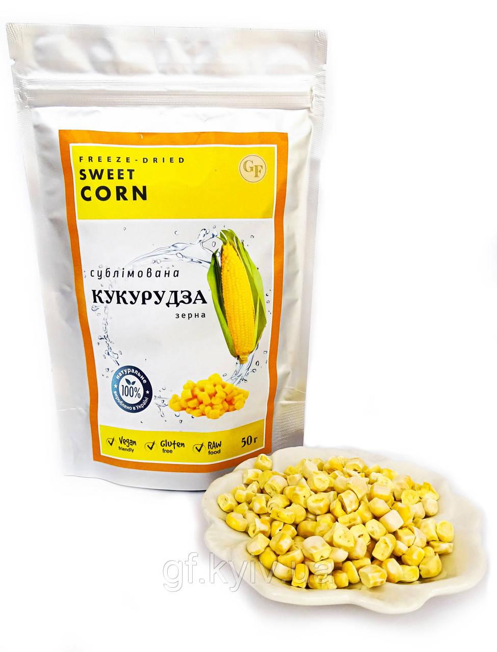 Кукуруза зерна 50г сублимированная натуральная от украинского производителя