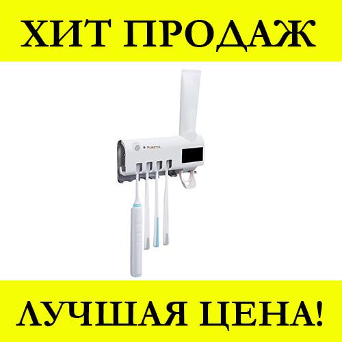 Диспенсер для зубной пасты и щеток Toothbrush Sterilizer
