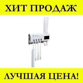 Диспенсер для зубной пасты и щеток Toothbrush Sterilizer, фото 2