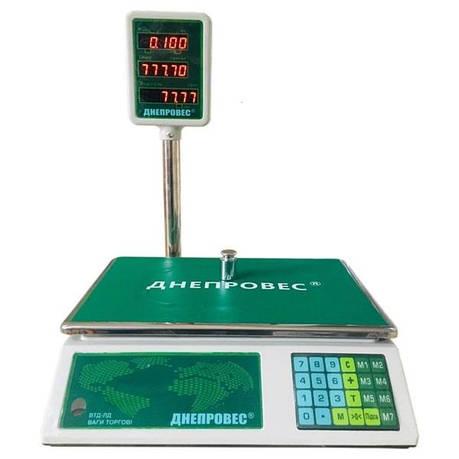 Весы торговые Днепровес ВТД-ЛД (15 кг), фото 2