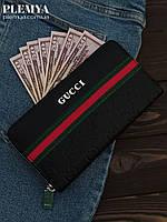 Кошелек мужской /Gucci /мужское портмоне для денег,телефона/ клатч Гуччи / мужской бумажник Gucci Гуччи