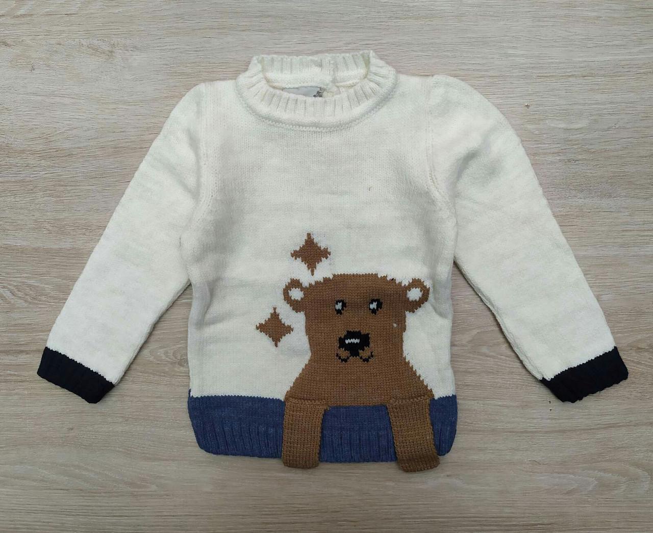 Детский свитер 1-3 года для мальчиков Турция оптом