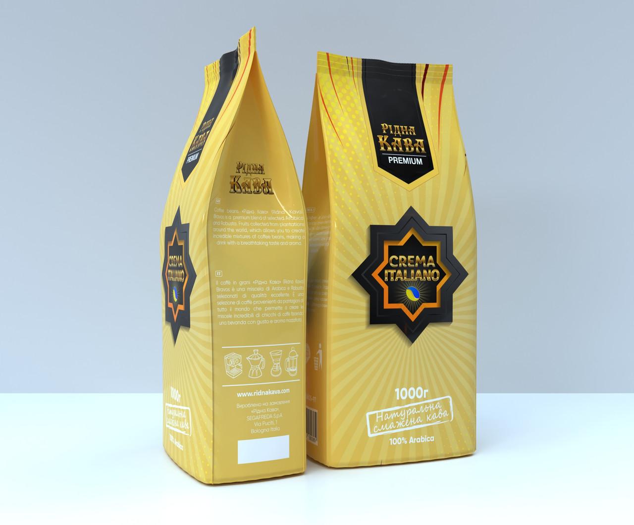 Рідна Кава Crema Italiano 1000 р. зерно