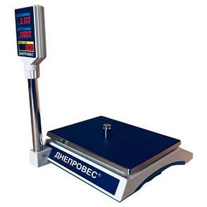 Весы торговые Днепровес ВТД-РС (30 кг), фото 2