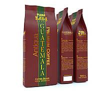 Рідна Кава Guatemala 500 р. зерно
