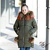 """Пальто зимнее для девочки """"Бьянка"""""""