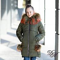 """Пальто зимнее для девочки """"Бьянка"""", фото 1"""