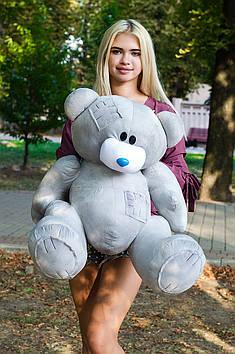 Плюшевий Ведмедик Потап 90 см Світло сірий гладкий