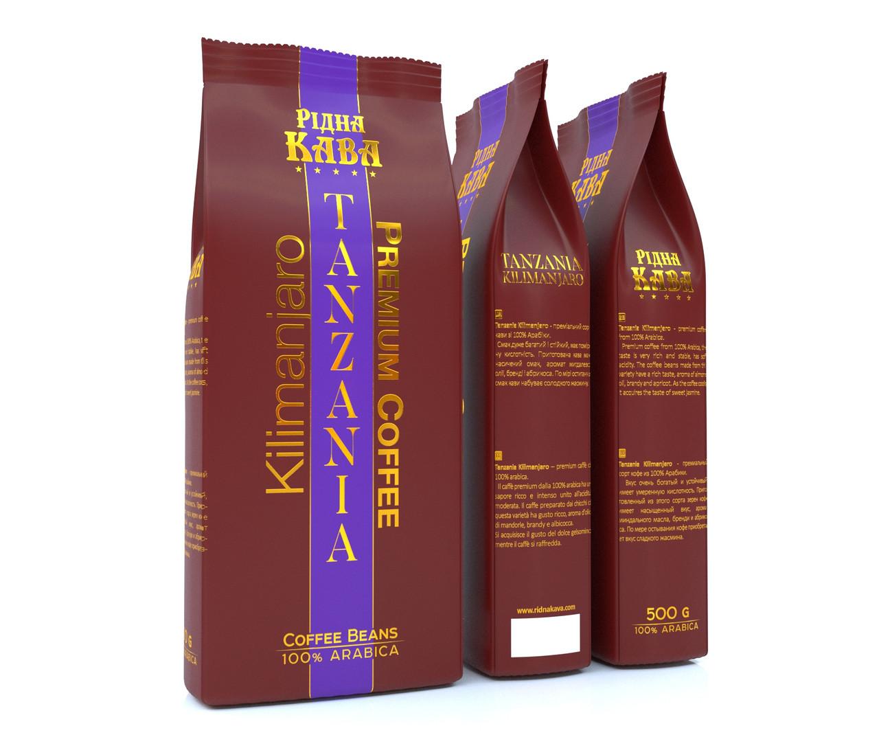 Рідна КаваTanzania 500 г. зерно
