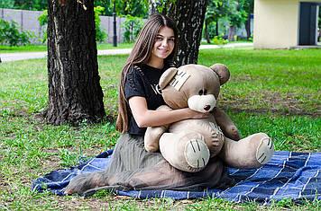 Плюшевий Ведмедик Потап 90 см Мокко гладкий