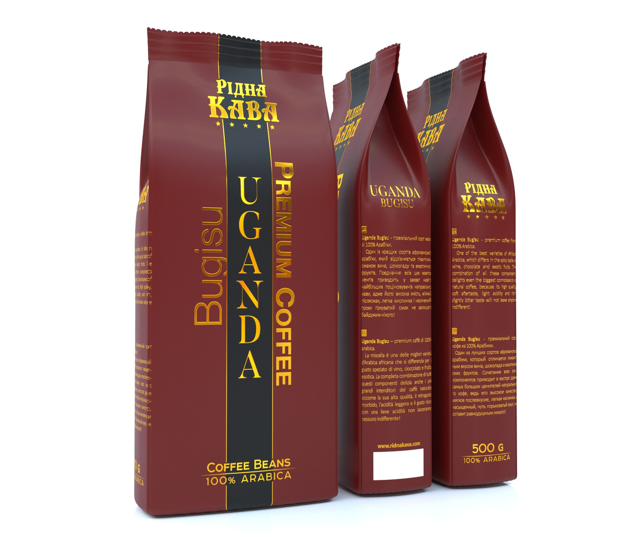Рідна Кава Uganda 500 г. зерно