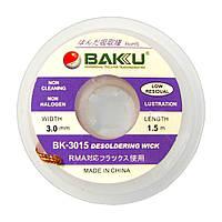 Очиститель припоя BAKU BK-3015 (3mm x 1,5m)