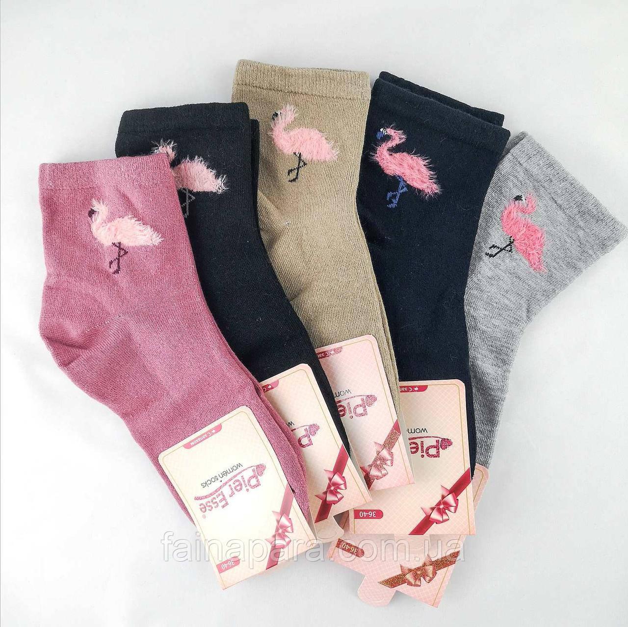 Носки женские ароматизированные демисезонные с фламинго