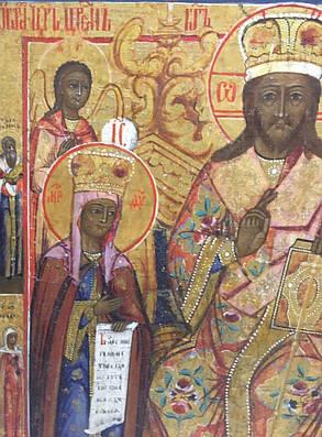 Ікона Деісус Господь з Богородицею та Іоанном 19 століття, фото 2