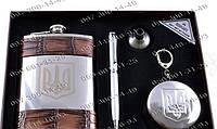 Стильный Подарочный набор Украина 4в1 AL-004 Фляга+ручка+лейка+брелок Набор с флягой Подарок мужчине