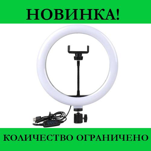 Кольцевая LED лампа LC-330 (1 крепл.тел.) USB (33см)- Новинка