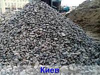 Дробленый бетон. Вторичный щебень. Доставка самосвалами 5-40 тонн. Бой бетона