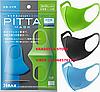 Оригинал! Япония! Маска PITTA MASK KIDS COOL защитная детская, ARAX Japan. Бесплатная доставка! 1 шт!