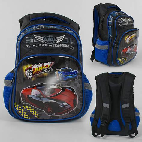 Вместительный ортопедический рюкзак Crazy car 3D, фото 2