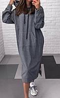 Спортивное серое платье-худи с капюшоном, двунитка Турция