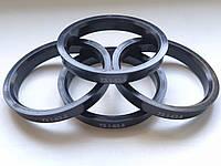 Кольцо центровочное 73,1-63,4 (проставочные,центрирующие) Термостойкость 280°c