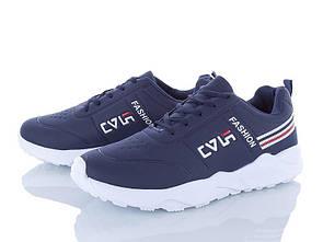 """Стильные мужские кроссовки демисезонные синие """"Fashion"""""""