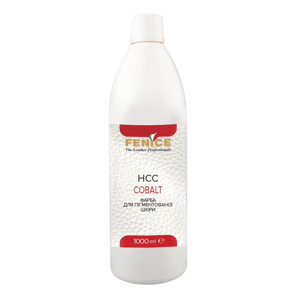 Краска для кожи Кобальт Fenice Cobalt HCC, 1 L