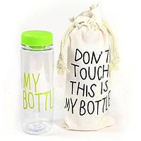 Зеленая бутылка My Bottle с чехлом 500 мл
