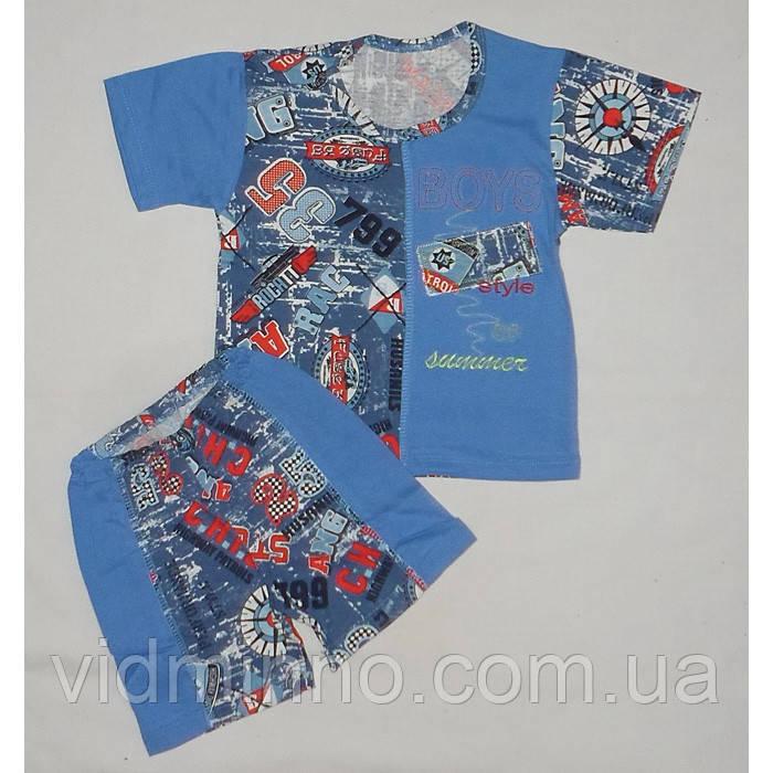 Комплект футболка та шорти для хлопчика на зріст 92-98 см