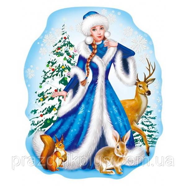 Новогодний детский плакат-вырубка ФБ-063: Снегурочка