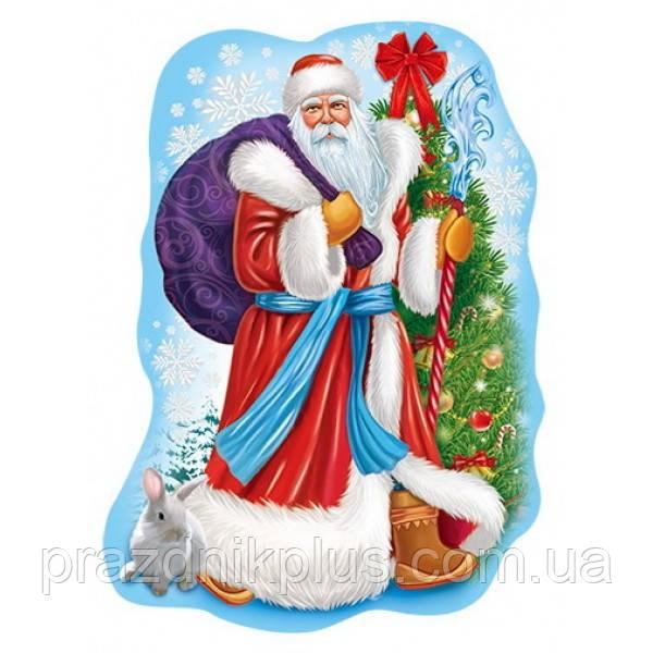 Новогодний детский плакат-вырубка ФБ-064: Дед Мороз