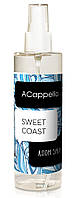 Интерьерные духи ACappella (Акапелла) Сладкий берег 210 мл (5060574610017)